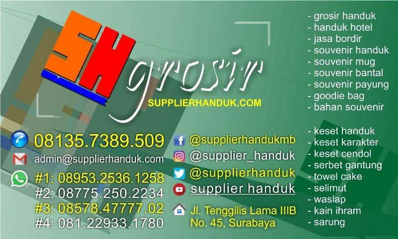 ID CARD of SH Grosir