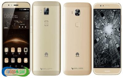 سعر ومواصفات موبايل هواوي جي 8 Huawei G8 2018