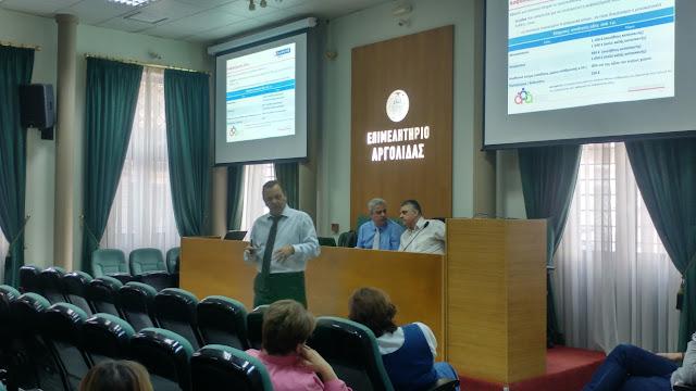 Ολοκληρώθηκε το σεμινάριο επανεκπαίδευσης και επαναπιστοποίησης των ασφαλιστικών διαμεσολαβητών στο Επιμελητήριο Αργολίδας
