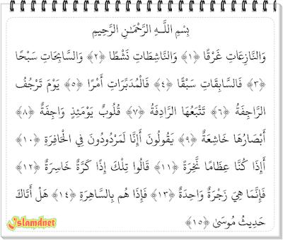 ayat serta termasuk golongan surah Makkiyyah Surah An-Naazi'aat dan Artinya