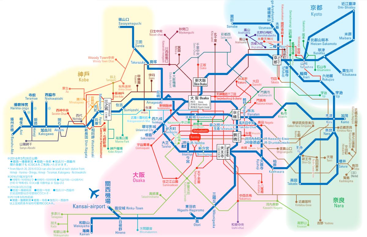 JR-ICOCA-MAP-%25E9%2597%259C%25E8%25A5%25BF-%25E4%25BD%25BF%25E7%2594%25A8%25E7%25AF%2584%25E5%259C%258D-關西-大阪-大阪交通-大阪JR-大阪地鐵-大阪私鐵-大阪巴士-大阪交通優惠券-Osaka-Public-Transport-Pass