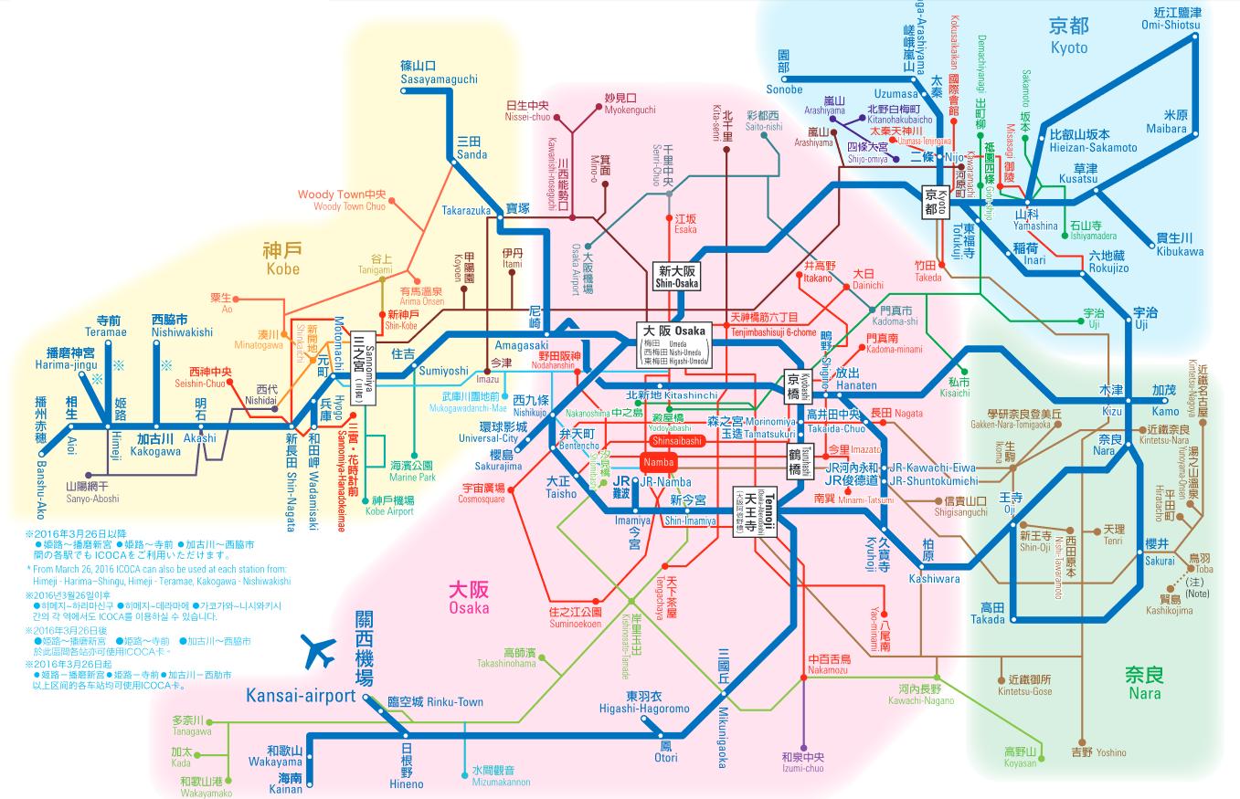 JR-ICOCA-MAP-%25E9%2597%259C%25E8%25A5%25BF-%25E4%25BD%25BF%25E7%2594%25A8%25E7%25AF%2584%25E5%259C%258D-關西-京都-交通-巴士-公車-JR-地鐵-私鐵-優惠券