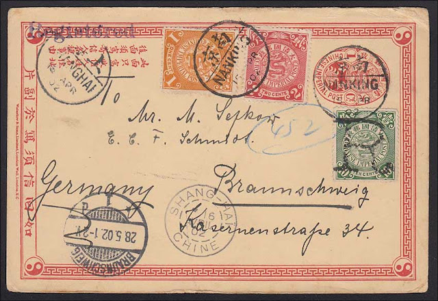 Chinese Imperial Post