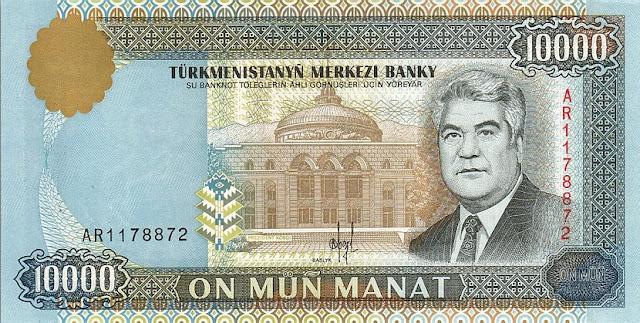Turkmenistan Money 10000 Manat banknote 1996 Turkmenbashi, President Saparmurat Niyazov