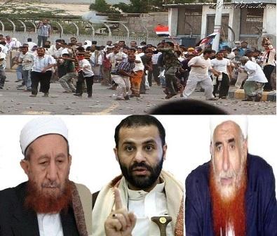 49f7eae39 الارهاب في اليمن بوجه واحد في الجنوب