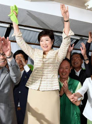 tokyo-elects-first-woman-governor