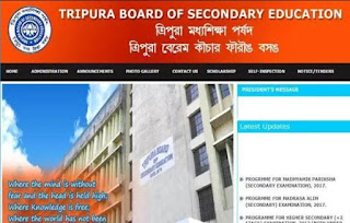 DIRECTORATE OF SECONDARY EDUCATION TRIPURA | RECRUITMENT | 2017