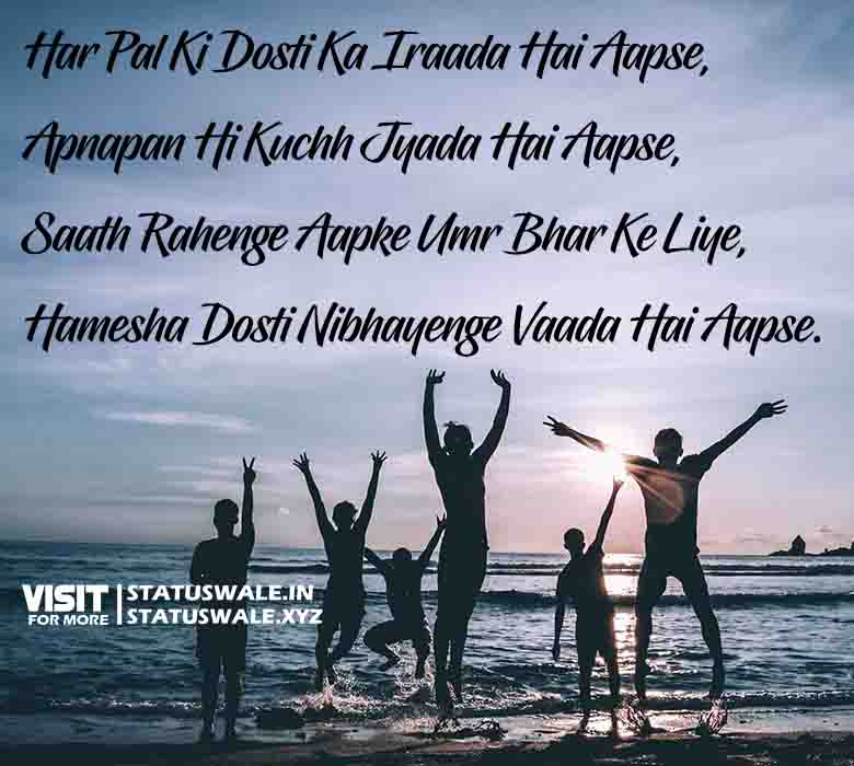 Statuswale Best Captions Quotes And Shayari Images Daily