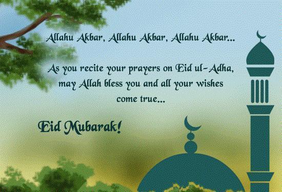 eid al adha photos