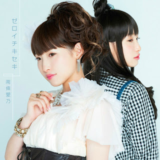 Download Yoshino Nanjo - Zero Ichi Kiseki