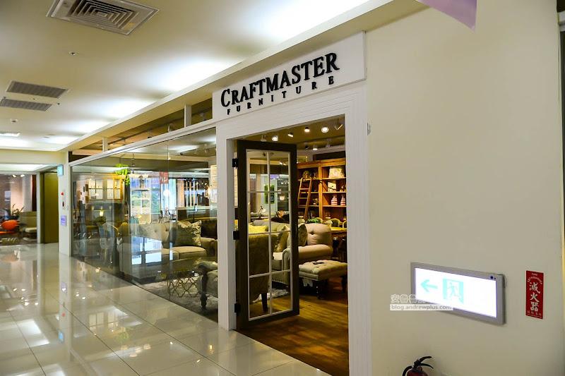 craftmaster-51.jpg