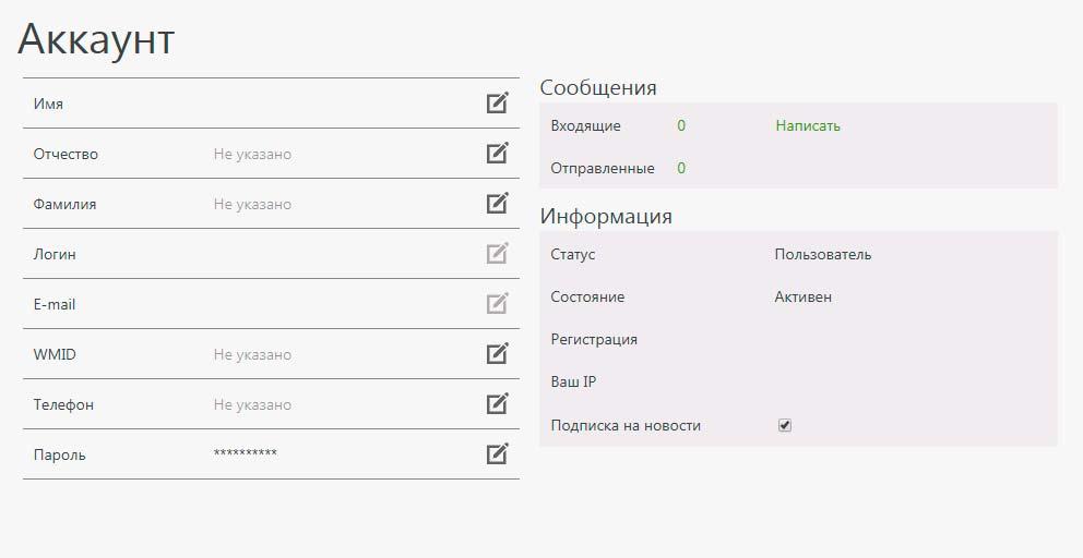 Регистрация на КурсЕксперт 1