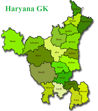 Haryana GK for Group D,  Constable and SI Exam 2018 - Download pdf
