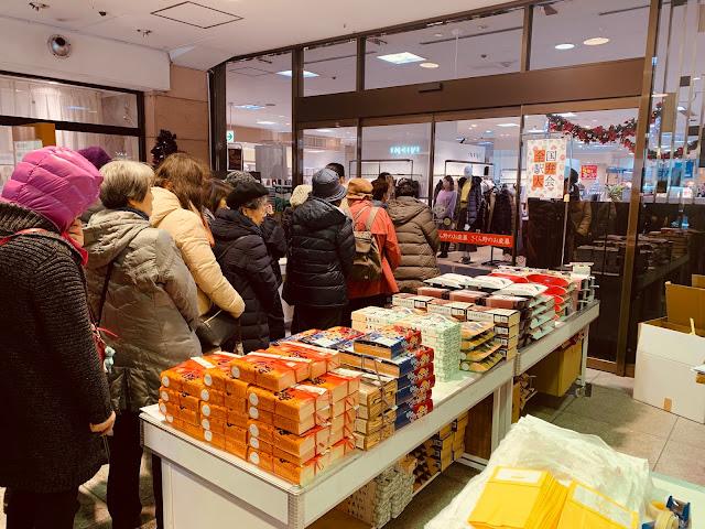 櫻野百貨公司-等待開店