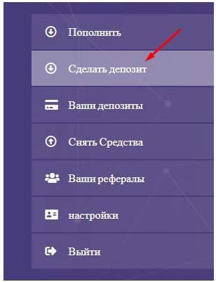 Регистрация в Bitbinario 5