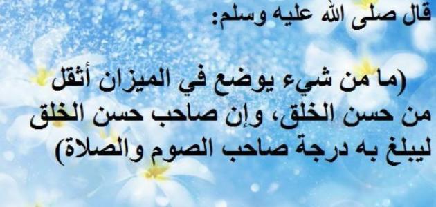 بشير علي كلام عن الأخلاق