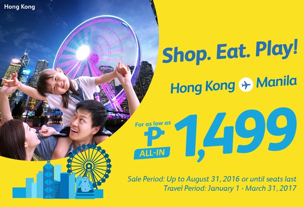 Cebu Pacific Manila to Hong Kong Promo 2017