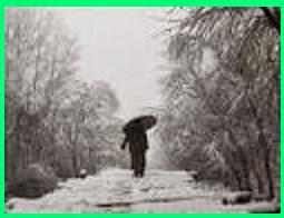 मौसम की जानकारी प्राप्त करें, Mausam ki jankari prapat kre