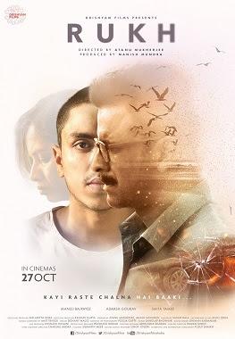 Rukh (2017) Movie Poster
