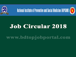 National Institute of Preventive and Social Medicine Job Circular 2018