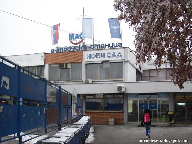 Сербия на практике: автовокзал Нови Сад