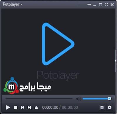 تحميل برنامج potplayer مشغل الوسائط للكمبيوتر أخر إصدار
