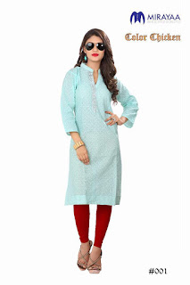 COLOUR CHICKEN KURTIS KURTA TOPS WHOLESALER LOWEST PRICE SURAT GUJARAT