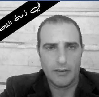 الدكتور قتيبة محمد فرحان الشياب