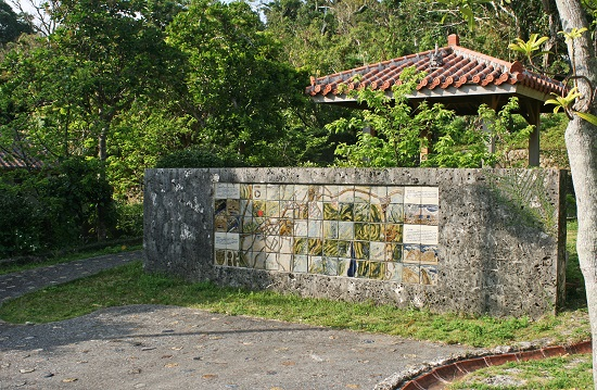 チブガー庭苑の写真