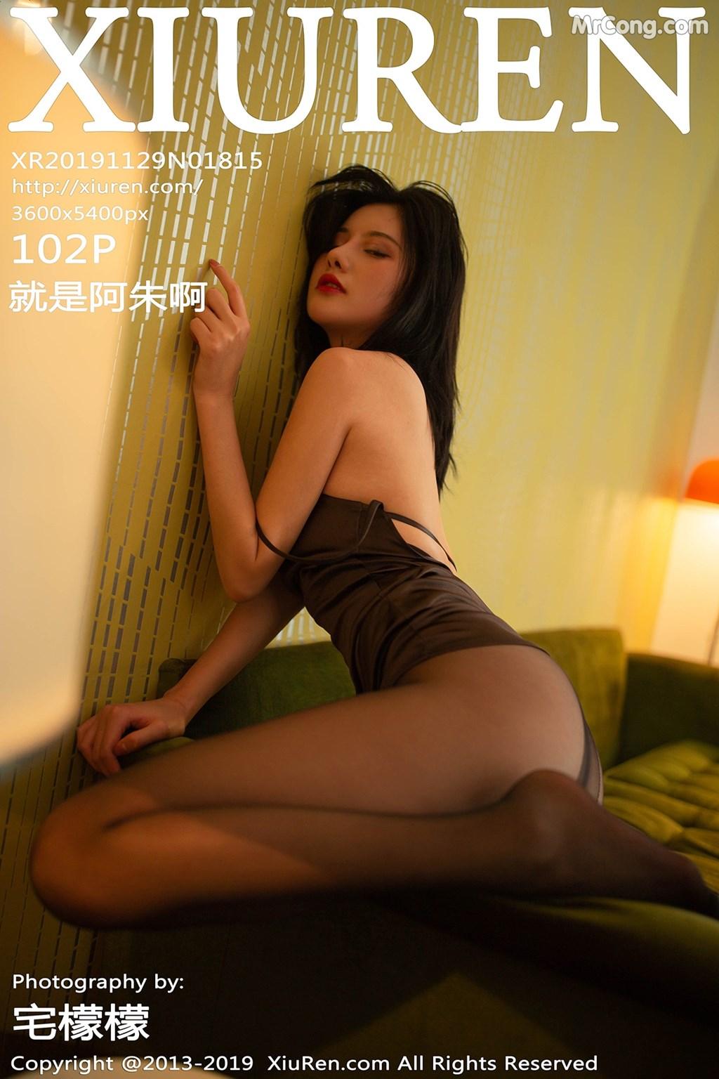 XIUREN No.1815: Jiu Shi A Zhu A (就是阿朱啊) (103 ảnh)