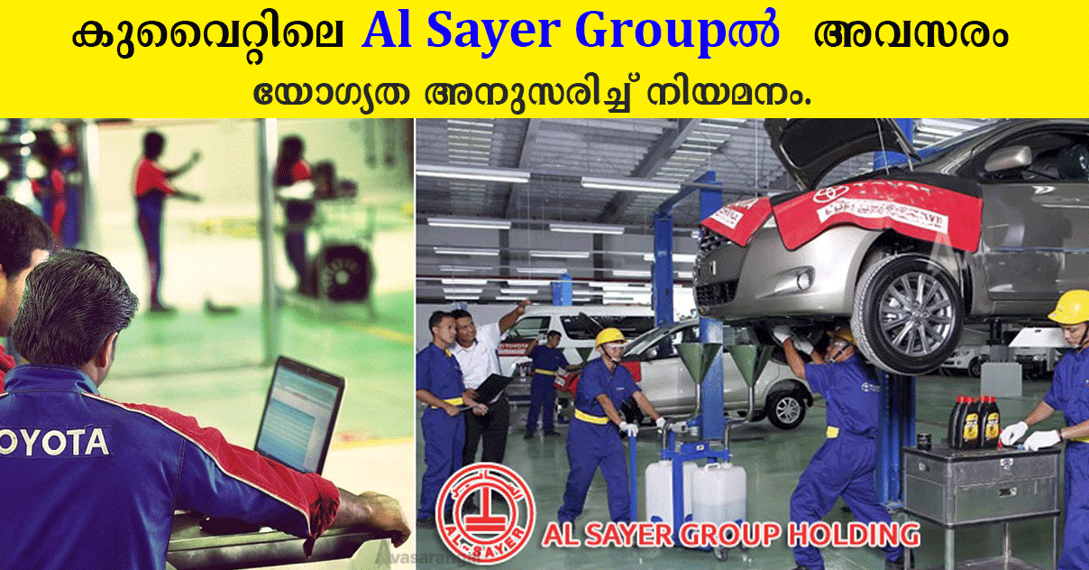 kuwait Al-Sayer Group vacancies,