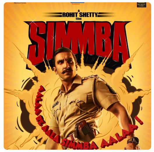 रणवीर सिंह की फिल्म सिंबा (Simmba) का ट्रेलर कल रिलीज होगा