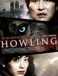 Morsures (Howling) | Bmovies