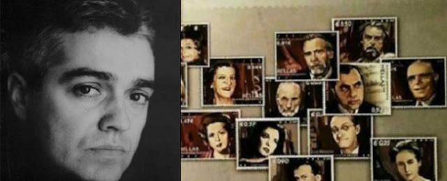 Ο μεγάλος ζωγράφος Κ. Σπυριούνης και τα γραμματόσημα του στο Πολεμικό Μουσείο Ναυπλίου