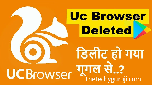 uc Browser remove from play store hindi