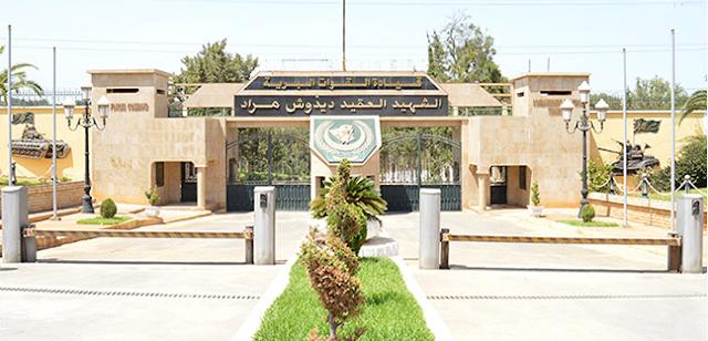 اعلان توظيف بقيادة القوات البرية اكتوبر 2017