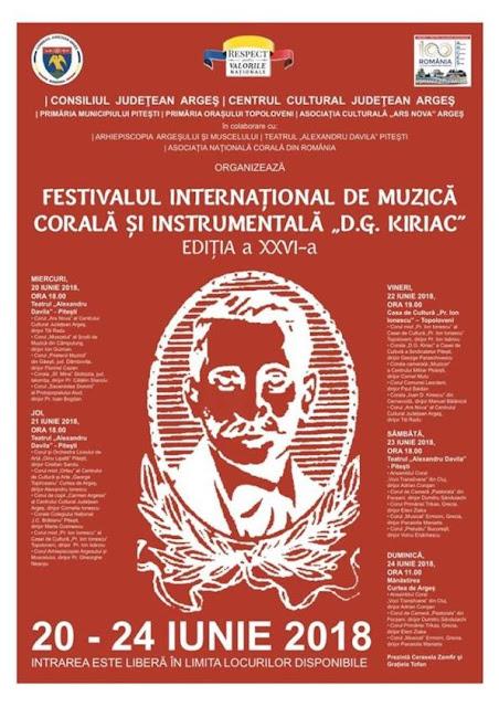 Στο Διεθνές Χορωδιακό Φεστιβάλ G.D.Kiriak στο Πιτέστι της Ρουμανίας η Χορωδία του Μουσικού Συλλόγου Ερμιόνης