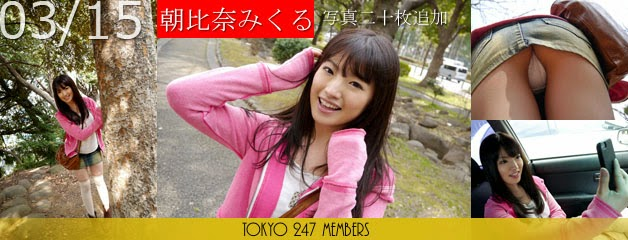 [Maxi-247] GIRLS-S GALLERY MS437 Mikuru Asahina 朝比奈みくる [100P]