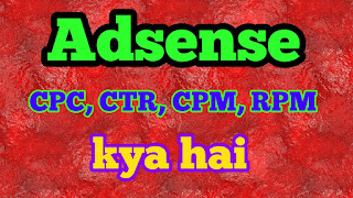 What is Adsense CPC CTR cpm rpm kya hai