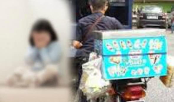 Seorang kanak-kanak perempuan berusia 8 tahun telah di cabul