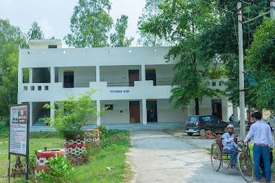 Swami Karpatri ji maharaj Govt. PG College