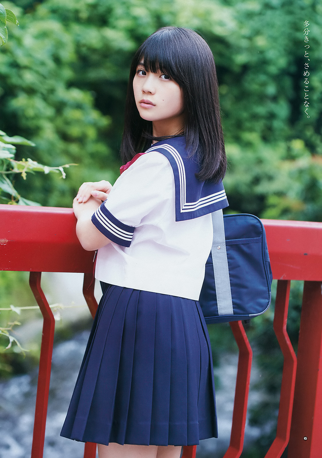 Obata Yuna 小畑優奈, Young Gangan 2017 No.16 (ヤングガンガン 2017年16号)