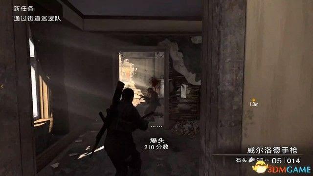 狙擊之神 V2 重製版 圖文全攻略