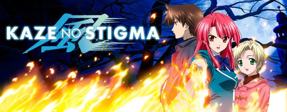 Kaze No Stigma Translated Arabic