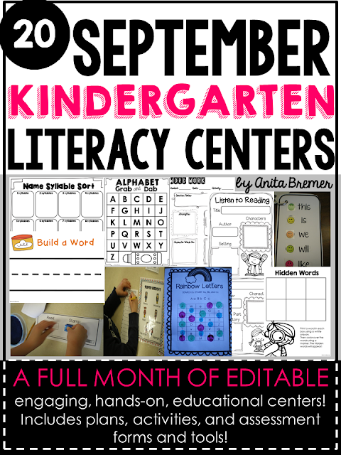 20 hands-on, spiraled Kindergarten Literacy Centers for the entire month of August/September