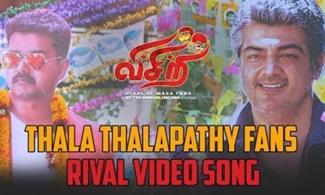 Thala Thalapathy Fans Rival Video Song | Vetri Mahalingam | MadhanKarky | SekarSaibharath