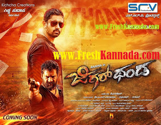 Jigarthanda (2016) Kannada Movie Mp3 Songs Free Download