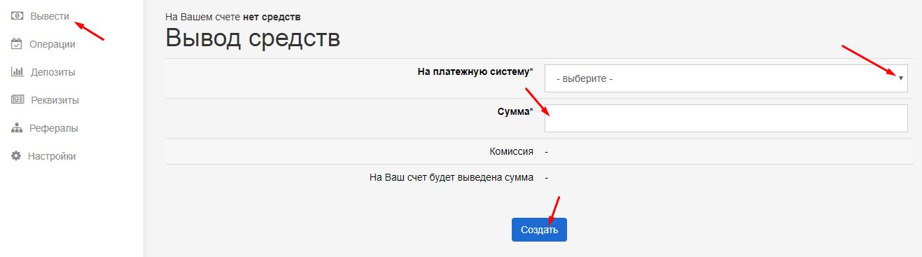 Регистрация в MoneyBox36 4