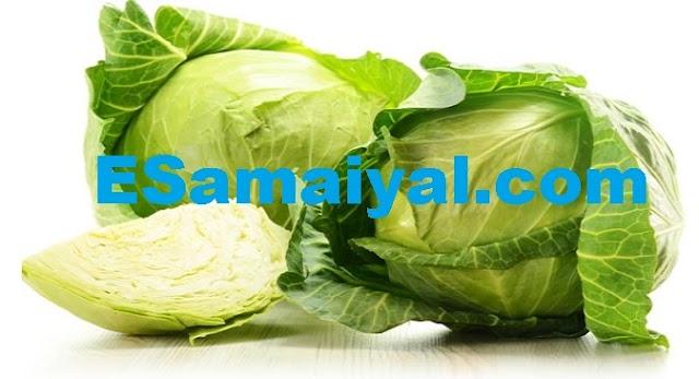 அதிகமாக சத்து  உள்ள முட்டைகோஸ் | Cabbage is high in nutrients !