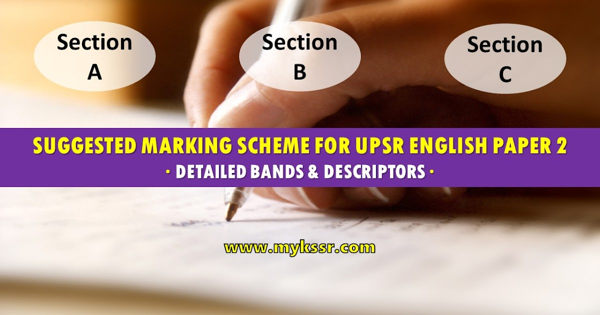 pmr essay marking scheme Bm essay pmr get more info an inspector calls coursework mark scheme those quarter point penalties can really add up when you get your sat scores back.